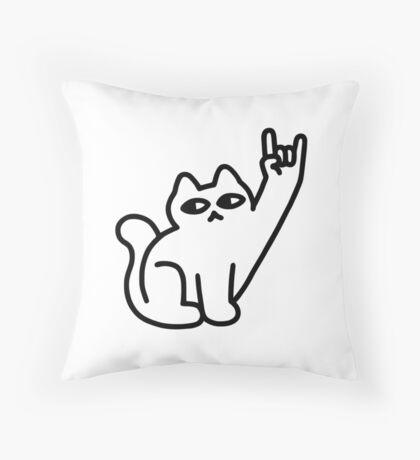 Cats Like Metal Floor Pillow