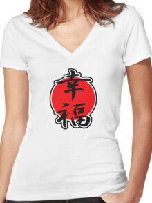 Happiness Japanese Kanji Women's Fitted V-Neck T-Shirt