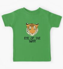 Eye of the Tiger by Chillee Wilson Kids Clothes