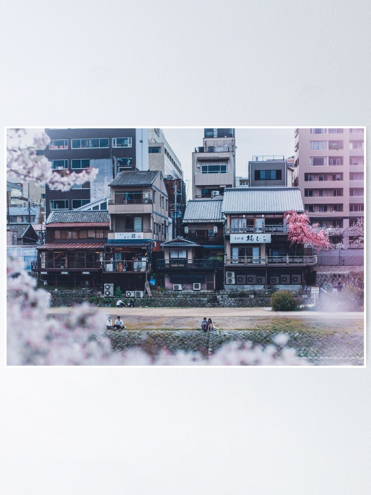 Alternate view of Lovers in Kyoto Poster