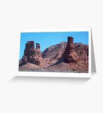 Hoodoo Greeting Card