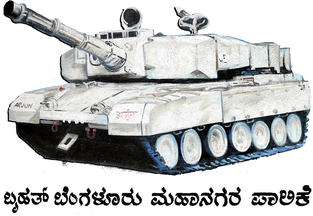 Massive Indian Tank - with Kannada Lettering by rooosterboy