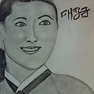 lee young ae by sky   princess