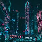 Shadowrun Neon City Nights, Cyberpunk by mia-scott