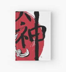 Great God sumi-e Hardcover Journal