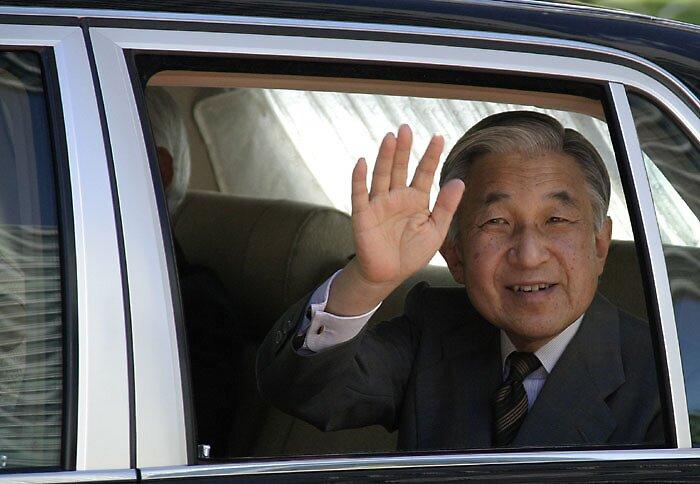 The Emperor of Japan by Adam Webster