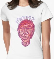 DABNOTU _SPRING! _GIMP Womens Fitted T-Shirt