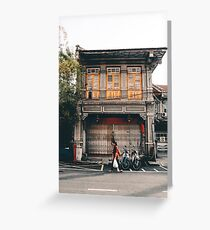 Penang heritage Greeting Card