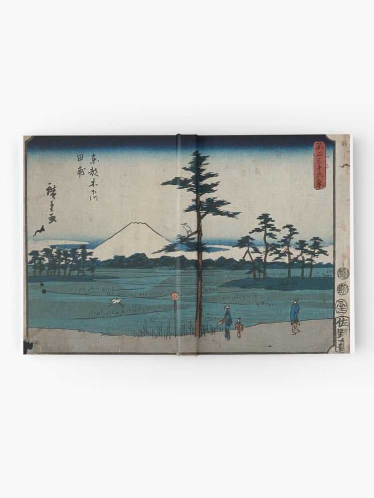 Alternate view of Hiroshige - 36 Views of Mount Fuji (1852) - 24: Field in Kinegawa Hardcover Journal