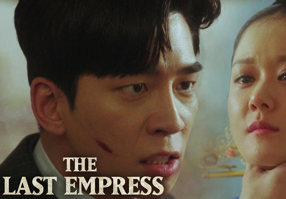 The last empress | Korean drama