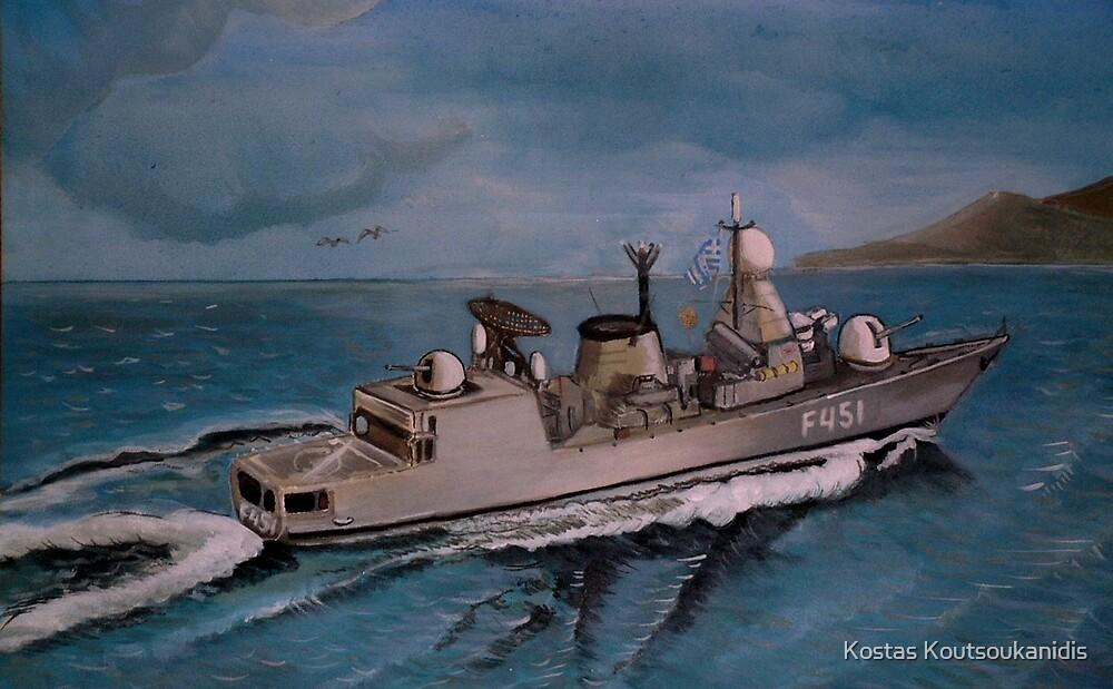 Our Ship - FFGH LIMNOS by Kostas Koutsoukanidis