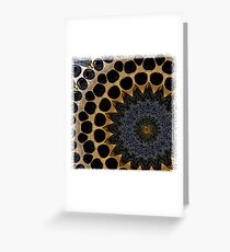 Abstract (venting) Greeting Card