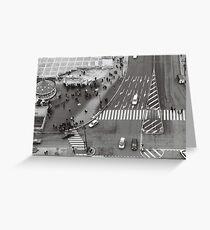 Miniatures Greeting Card