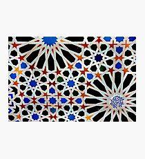 An Arabic (Moorish) tile design at the Alhambra, Andalucia,Spain  Photographic Print