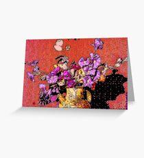 Il Vaso di Erice (Abstract) Greeting Card