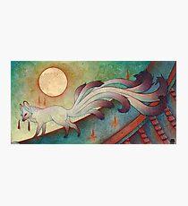 The Messenger - Kitsune, Fox, Yokai Photographic Print