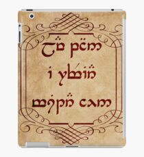 Not All Who Wander Are Lost in Elvish iPad Case/Skin