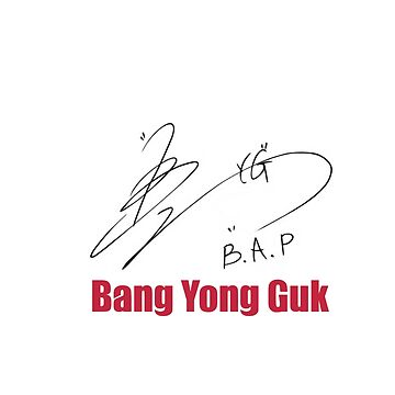 Bang Yong Guk Signature  by amh0013