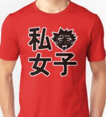 I Brock Girls Unisex T-Shirt