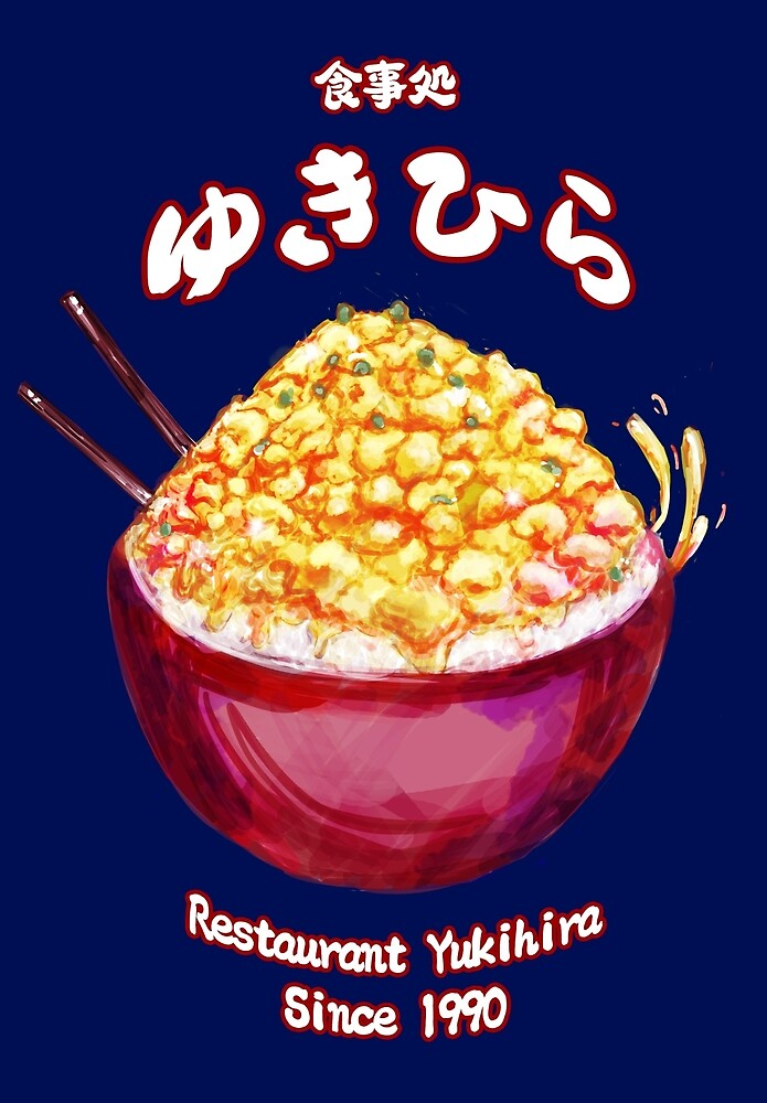 Yukihira Diner by weinerdawg