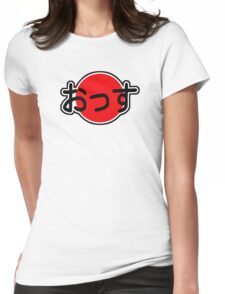 What's Up? Japanese Kanji Womens Fitted T-Shirt