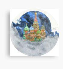 Russian Castle & Flying Castle Metal Print