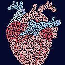 """The Heart"" Vital Organ by Karotene"