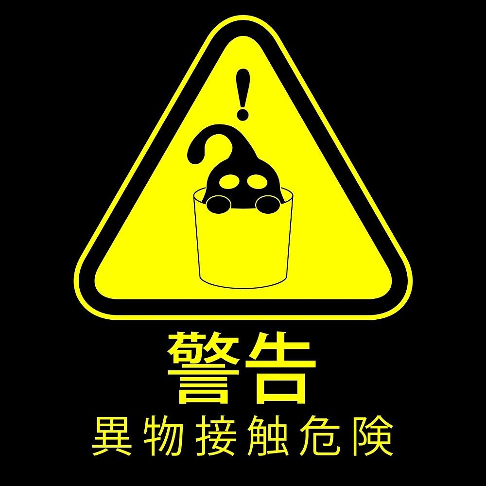 Suu Hazard Sign (Japanese version, for dark backgrounds) by LoganAgle