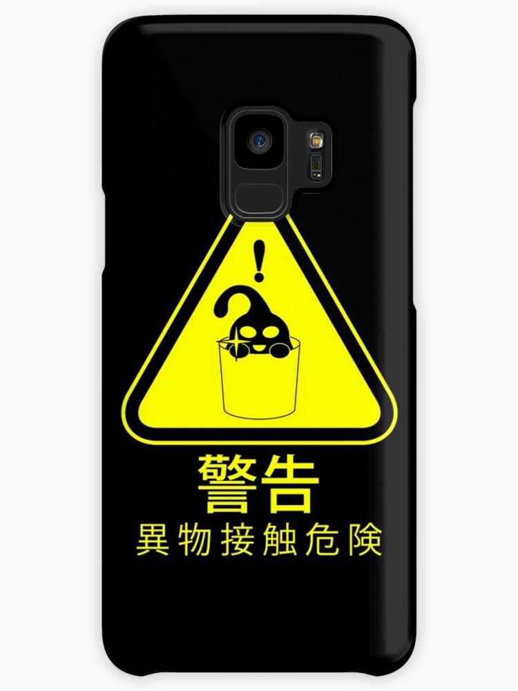 Suu Hazard Sign Mischievous Version Japanese Text For Dark