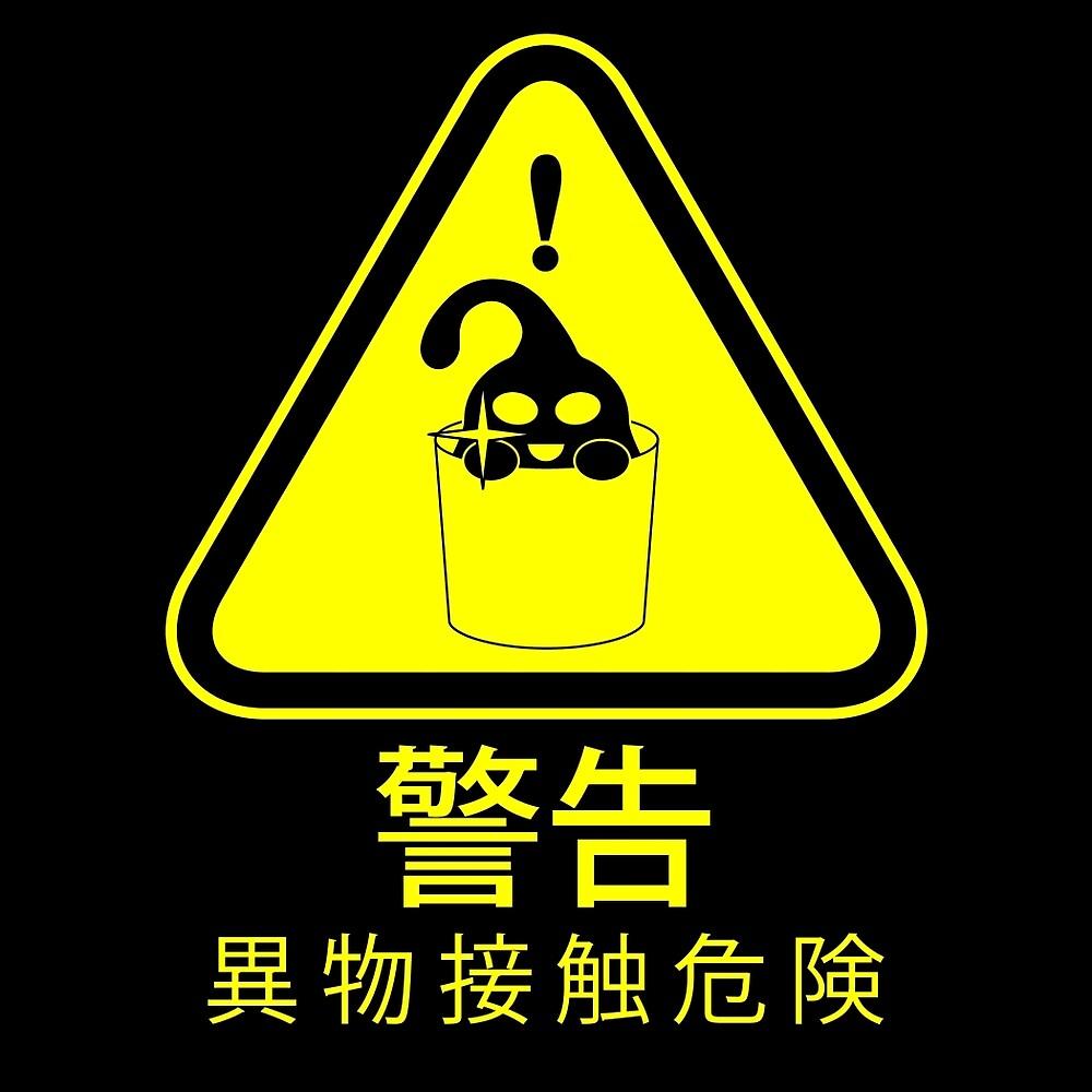 Suu Hazard Sign, Mischievous Version (Japanese text, for dark backgrounds) by LoganAgle