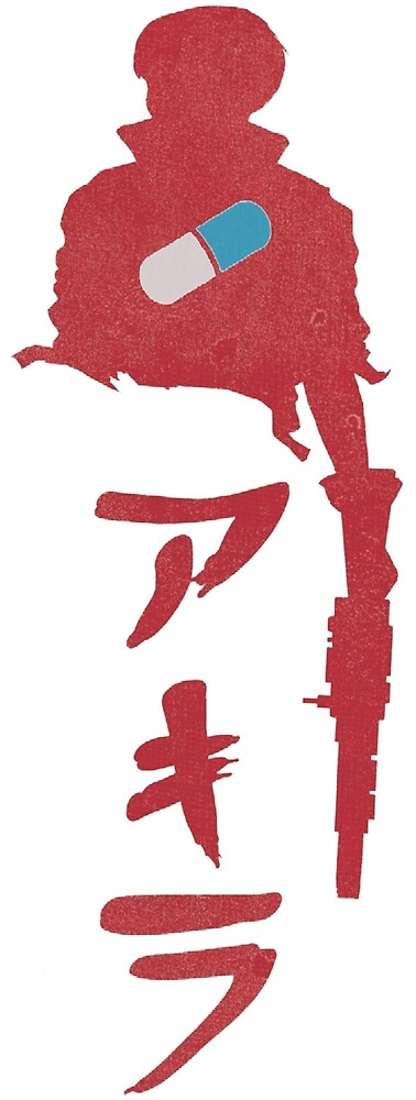 Akira and profile of Kaneda by ZashikiWarashi