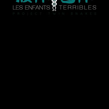 Metal Gear Solid - Les Enfants Terribles - Teal Clean by garudoh