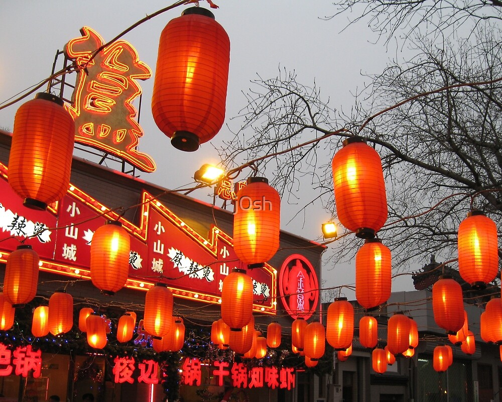 Lanterns Are Red by j0sh