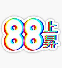 88 Steigendes Logo RGB mit chinesischen Schriftzeichen Sticker