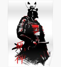 Shinigami Samurai Poster