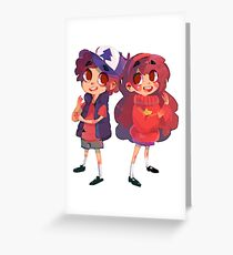 Mystery Twins! Greeting Card