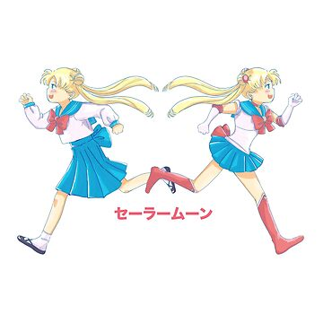 Sailor Moon von susanmariel