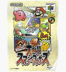Super Smash Bros. 64 Japanese Boxart  Poster