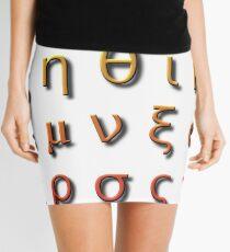 Greek alphabet Α α Β β Γ γ Δ δ Ε ε Ζ ζ Η η Θ θ Ι ι Κ κ Λ λ Μ μ Ν ν Ξ ξ Ο ο Π π Ρ ρ Σ σ/ς Τ τ Υ υ Φ φ Χ χ Ψ ψ Ω ω Mini Skirt
