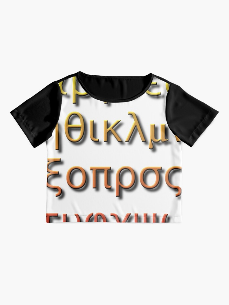 Alternate view of Greek alphabet Α α Β β Γ γ Δ δ Ε ε Ζ ζ Η η Θ θ Ι ι Κ κ Λ λ Μ μ Ν ν Ξ ξ Ο ο Π π Ρ ρ Σ σ/ς Τ τ Υ υ Φ φ Χ χ Ψ ψ Ω ω Chiffon Top