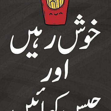 Khush Rahain Or Chips Khain In Urdu by kamrankhan