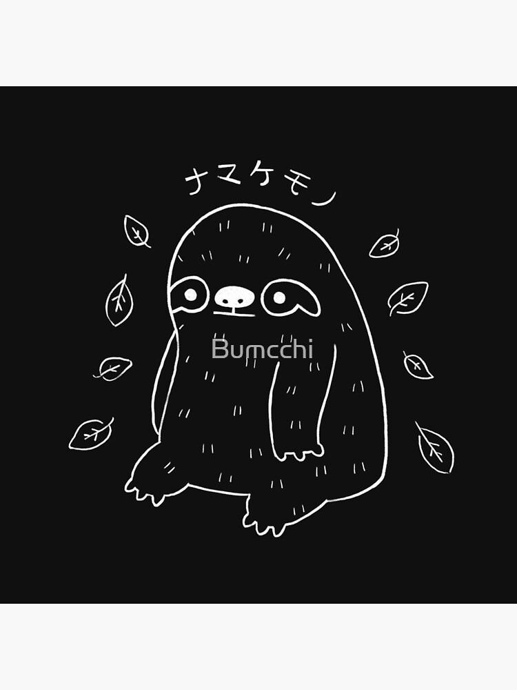 Monochrome Sloth - Simple Art by Bumcchi