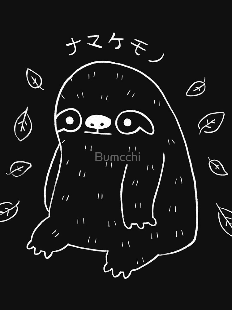Monochrome Sloth - Simple Art by Bumcchi