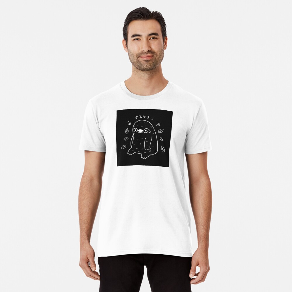Monochrome Sloth - Simple Art v2.0 Premium T-Shirt