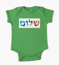 Shalom 14 - Jewish Hebrew Peace Letters One Piece - Short Sleeve