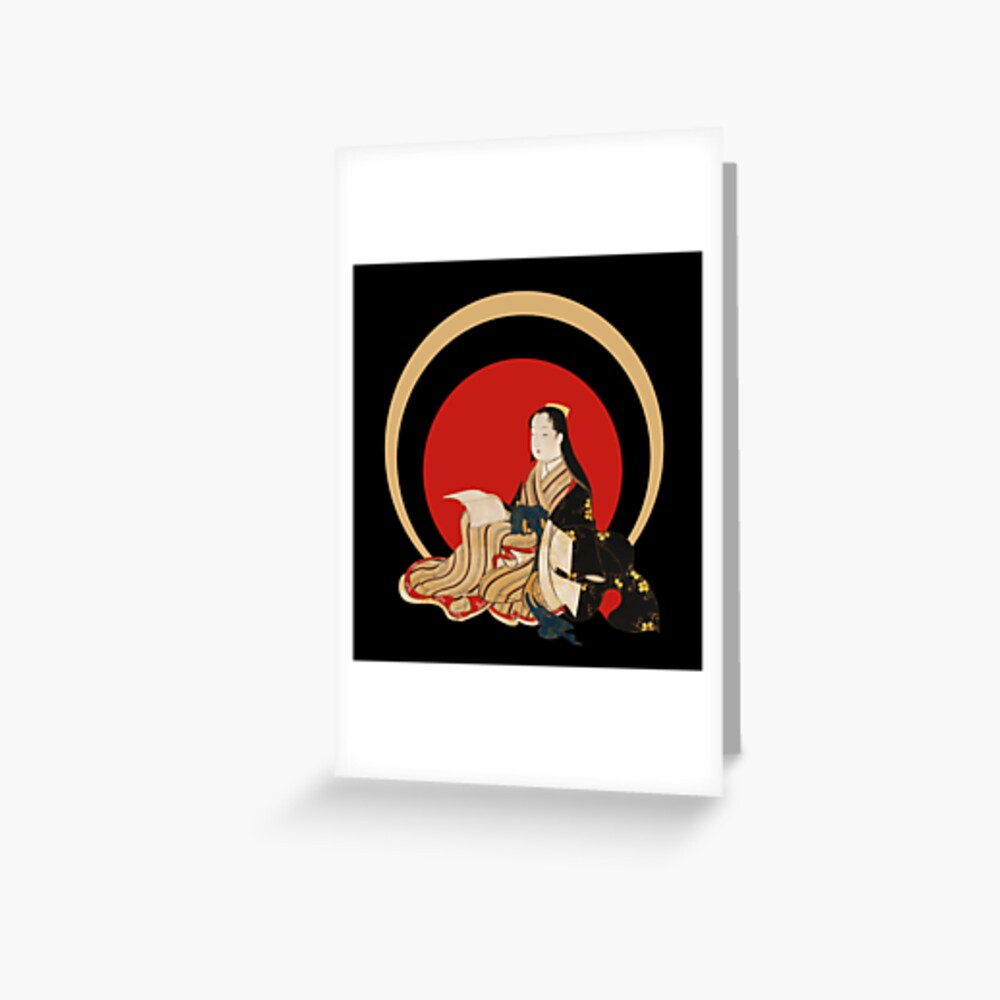Kimonosonett Grußkarte