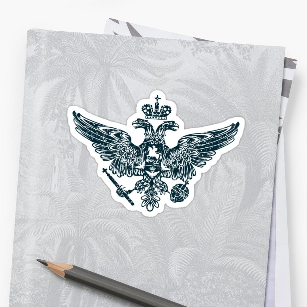 Coat of Arms of Russian Empire by Anastasiia Kucherenko
