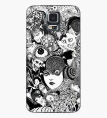 Dämon-Junji-Collage Hülle & Skin für Samsung Galaxy