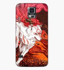 Funda/vinilo para Samsung Galaxy Lobo okami