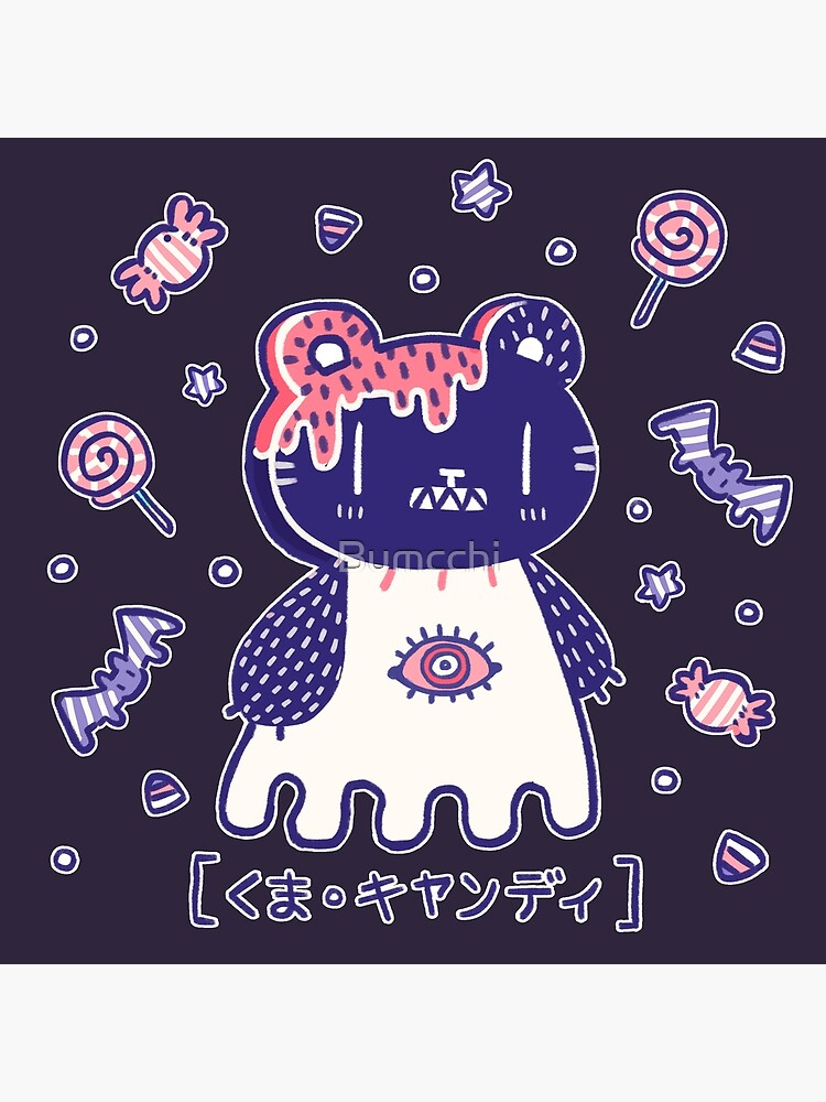Candy Bear  by Bumcchi